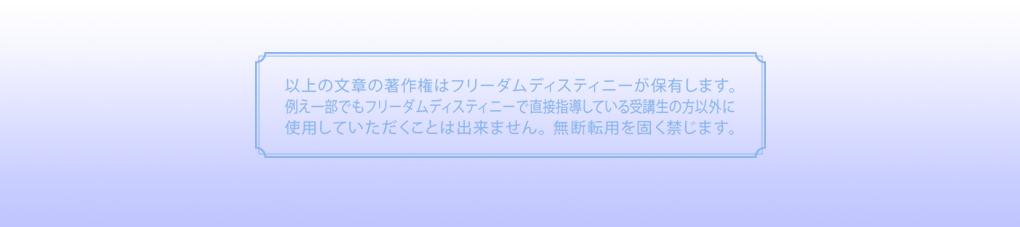 下完成PSP